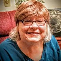 Christine Greene