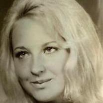 Terrie Landis