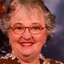 Joyce Marlene Somoskey