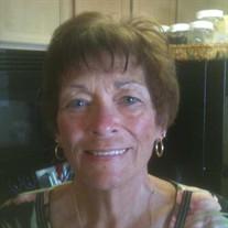 Diane Vera Youness
