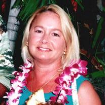 Patricia Ruth Hall Bullard