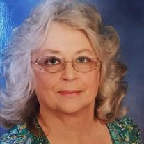 Patricia I Wiser