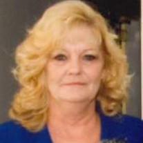Patricia Justus