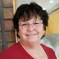 Diana Sue Reim