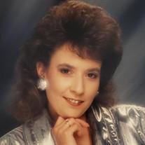 Kathleen Marie Baker