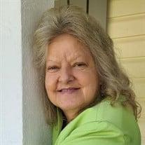 Patricia Ann Blackburn Aument