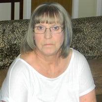 Diana Mae Murray