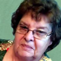 Ilene Norine McDougal