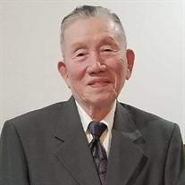 Mouk Chhing Khoeu