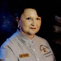 Linda Gail Woodall McGee