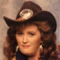 Tina Marie Norwood Martin