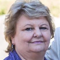 Diane Patricia Trout