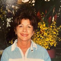 Donna Fay Maggart Nokes