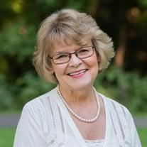 Patricia Kay Schauer