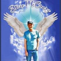 """Steven Daniel """"Stevie"""" McCrary"""
