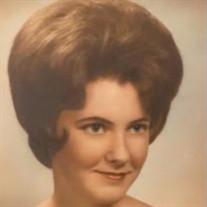 Doris Elaine Ard