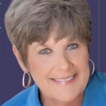 Nancy Munhall McCrory