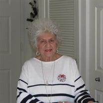 Rosemary Aborizk Guthrie