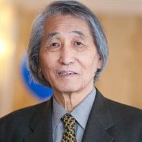 Chang Nam An