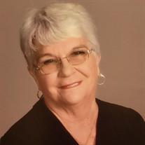 Patricia Kay Wheeler