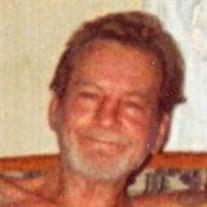 Gary Gano Boggess