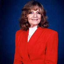 Carolyn Rose Seibel