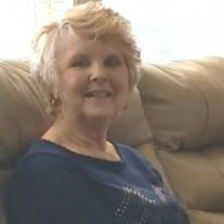 Phyllis Ann McDearmon