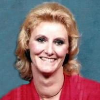 Kathy Sue Landers Maples