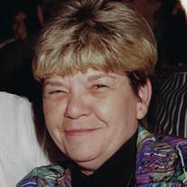 Patricia Ryan Vrabel