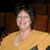 Amelia Sue McAdams