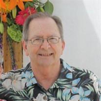 James Phillip Koesel