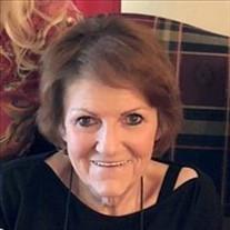 Karen Sue Adams