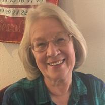 Kathleen Gaye Kolar