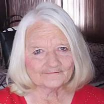 Mrs. Sandra Gail (Sandy) Garner Bush
