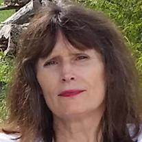 Sherrye Jane Gamble