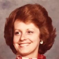 Pamela Jean Stiles