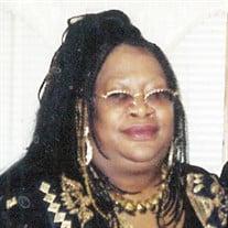 Ms. Patricia Ann Merriweather