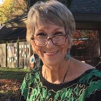 Ms. Kathryn Ann Gunkel