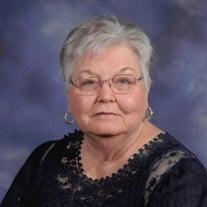 "Ms. Patty Lynn ""Pat"" Gibbs"