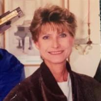 Kathleen Baum