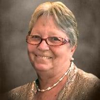 Connie Jean McCall