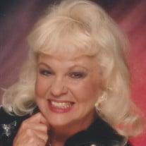 Kathleen Kay Caul-Kovac