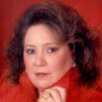 Janice Marigene Vonier