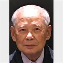 Hua Biao Lin