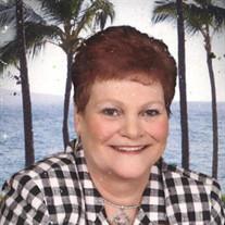 Mrs. Jennifer Joel Wilkinson