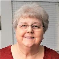 Sharon Kay Helinski