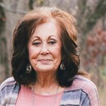 Loretta Sue Martin