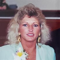 Joyce Kay Watts