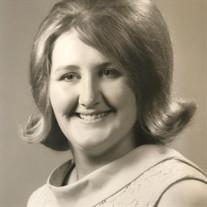 Vera Kay Peck