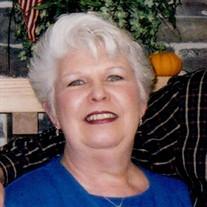 Joyce Lorene Howard
